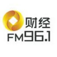 Logo de la radio 财经961·福建经济电台 - Financial 961 Fujian economic radio