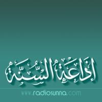 Logo de la radio RadioSunna