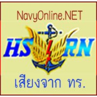 Logo of radio station Voice of navy 15 Narathiwat