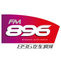 Logo of radio station 陕西896汽车调频 - Shaanxi Auto Radio 896
