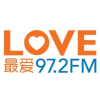 Logo of radio station LOVE 97.2FM