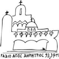 Logo of radio station Δημήτριος Ακροπόλεως 93.3