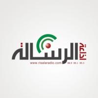 Logo of radio station 89.3 - لبنان