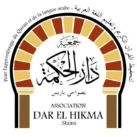 Logo of radio station Radio Darelhikma