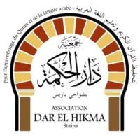 Logo de la radio Radio Darelhikma