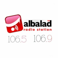 Logo of radio station AlBalad Radio Station