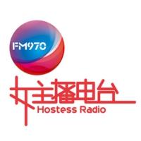 Logo of radio station 广西970女主播电台 - Guangxi Radio FM970
