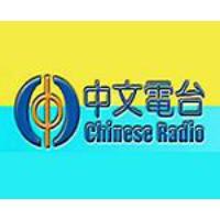 Logo of radio station Chinese Radio USA