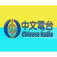 Logo of radio station Chinese Radio USA
