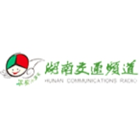 Logo of radio station Hunan Communications Radio 91.8
