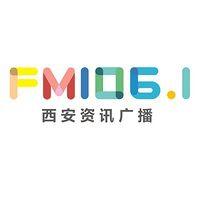 Logo of radio station 西安资讯广播 - Xi'an Information Radio