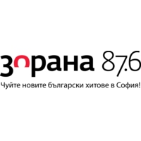 Logo of radio station Радио Зорана