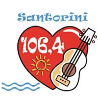 Logo de la radio Σαντορίνη Fm 106,4