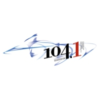 Logo de la radio Territory