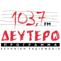 Logo de la radio Δεύτερο Πρόγραμμα - EPT