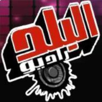 Logo of radio station Al Balad 95.6 et 105.2 FM