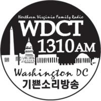 Logo of radio station WDCT 1310