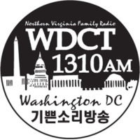 Logo of radio station WDCT 1310