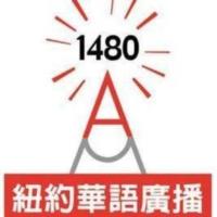 Logo of radio station NYAM1480