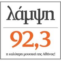 Logo of radio station Λάμψη FM 92.3