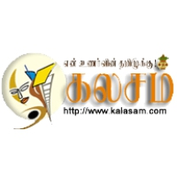 Logo of radio station Kalasam