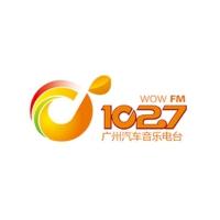 Logo de la radio Guangzhou Radio - 广州汽车音乐电台FM102.7