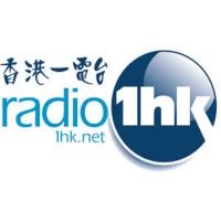 Logo of radio station Radio 1HK