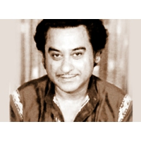 Logo of radio station Kishore Kumar Radio