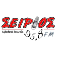 Logo of radio station Sirios FM