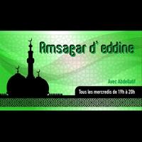 Logo de l'émission amsagar_ddin