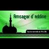Logo of show amsagar_ddin