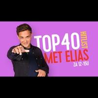 Logo of show Top 40 Hitlist