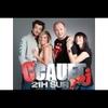 Logo of show C'Cauet sur NRJ
