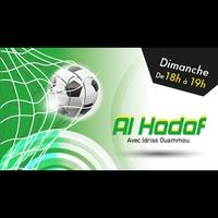 Logo of show al_hadaf