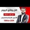 Logo of show اش واقع اليوم