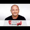 Logo of show C' Cauet sur NRJ
