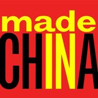 Logo de l'émission Made in China