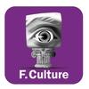 Logo de l'émission Brèves histoires de la culture
