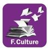 Logo of show Jacques Bonnaffé lit la poésie