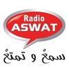 Logo of show عزالدين, قدس, أيوب