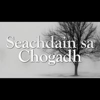 Logo de l'émission Seachdain sa Chogadh