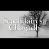 Logo of show Seachdain sa Chogadh