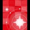 Logo de l'émission L'horoscope du jour