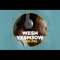 Logo de l'émission WESCH YESM3OW
