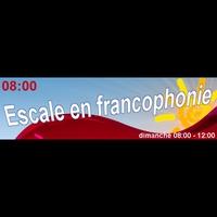 Logo de l'émission Célina