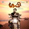Cover of the track Thira Thira (feat. Tovino Thomas & Sreenivasan)