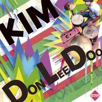 Couverture du titre Don Lee Doo