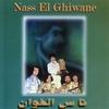 Cover of the album Hommage à Boudjemma, Chaâbi Marocain