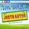 Couverture de l'album Playback: Justu Kuthu - Best Tamil Folk Songs