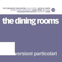 Cover of the track Versioni particolari